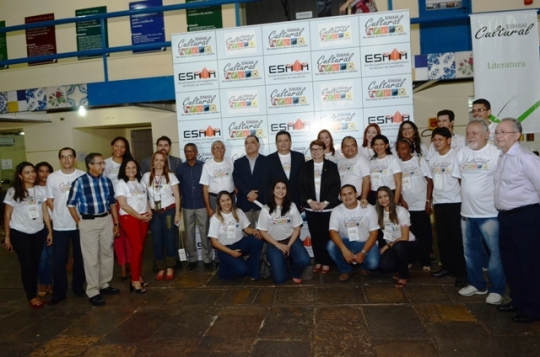 Magistrados e servidores participaram do Esmam Cultural (Foto: Ribamar Pinheiro)