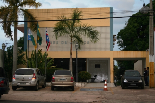 O Juizado funcionará no prédio do Fórum da Comarca São José de Ribamar (Foto: Ribamar Pinheiro)