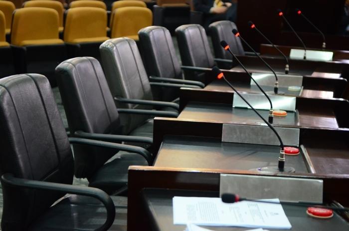A sessão plenária será transmitida ao vivo pela Rádio Web Justiça do Maranhão (Foto: Ribamar Pinheiro)